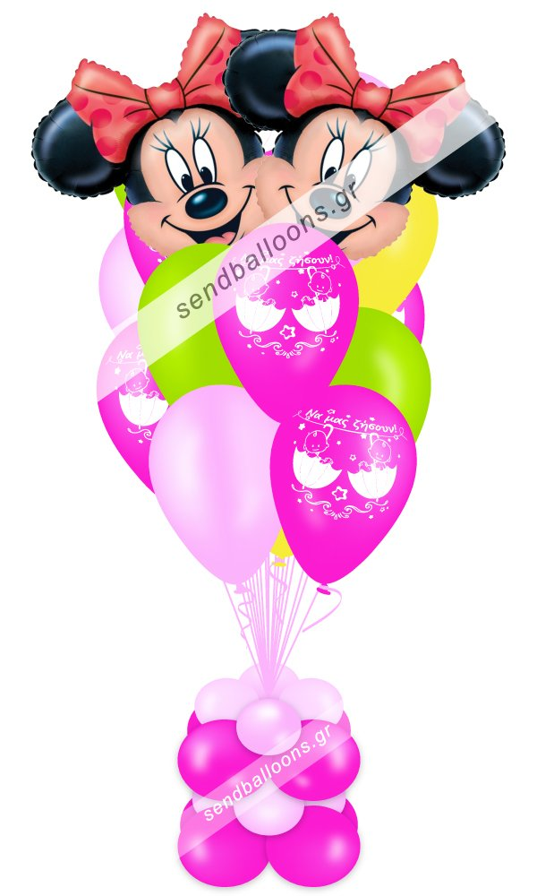 15 μπαλόνια πολύχρωμα και δύο foil Μίνι