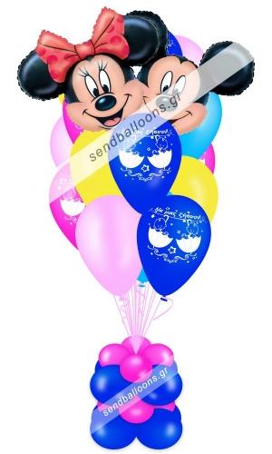 15 μπαλόνια για δίδυμα πολύχρωμα, Μίκυ και Μίνι