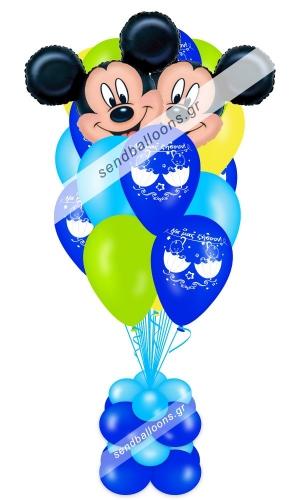 15 μπαλόνια για δίδυμα αγόρια και δύο foil Μίκυ