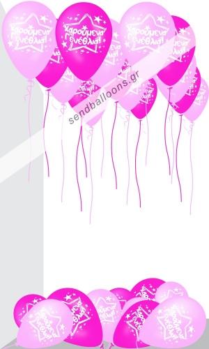 25 Μπαλόνια γενεθλίων με ήλιον & αέρ