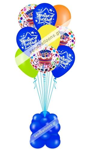 Μπουκέτο μπαλόνια happy birthday, 4 χρώματα