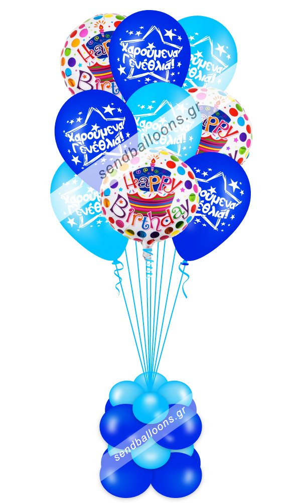 Μπουκέτο μπαλόνια μπλε, σιέλ, happy birthday