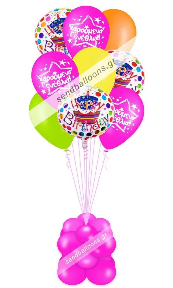 Μπουκέτο μπαλόνια «happy birthday» 4 χρώματα για κορίτσι