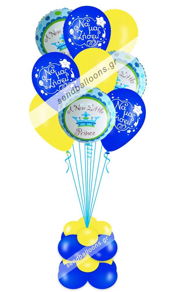 9 μπαλόνια γέννησης, μπλε, κίτρινο, 3 foil