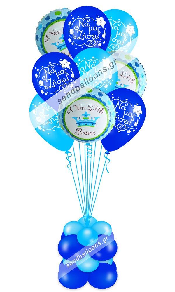 9 μπαλόνια γέννησης, μπλε, σιέλ, 3 foil