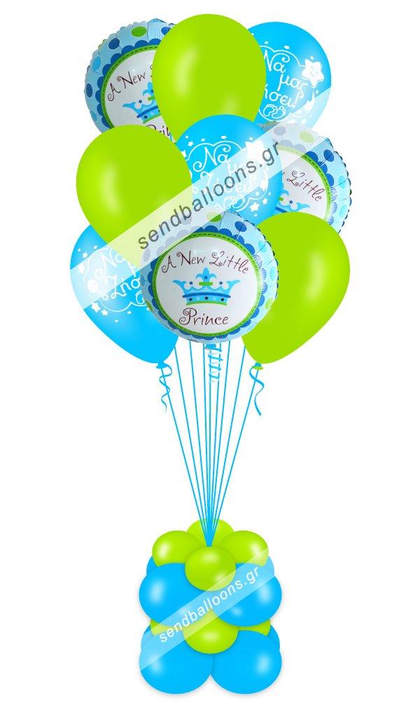 9 μπαλόνια γέννησης, σιέλ, λαχανί, 3 foil