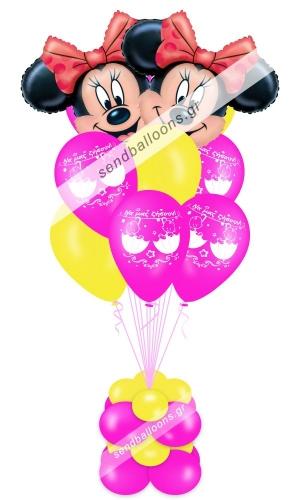 9 μπαλόνια φούξια, κίτρινο και δύο foil Μίνι