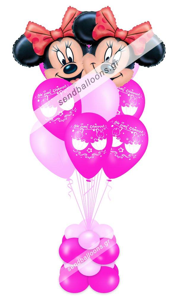 9 μπαλόνια φούξια, ροζ και δύο foil Μίνι