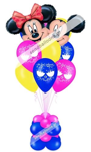 9 μπαλόνια για δίδυμα Μίκυ και Μίνι