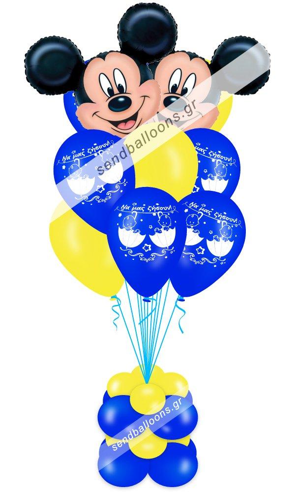 9 μπαλόνια για δίδυμα και δύο foil Μίκυ