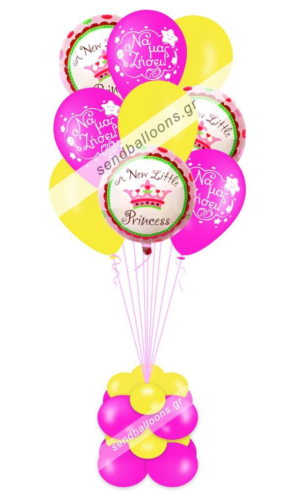 9 μπαλόνια γέννησης φούξια, κίτρινο, 3 foil
