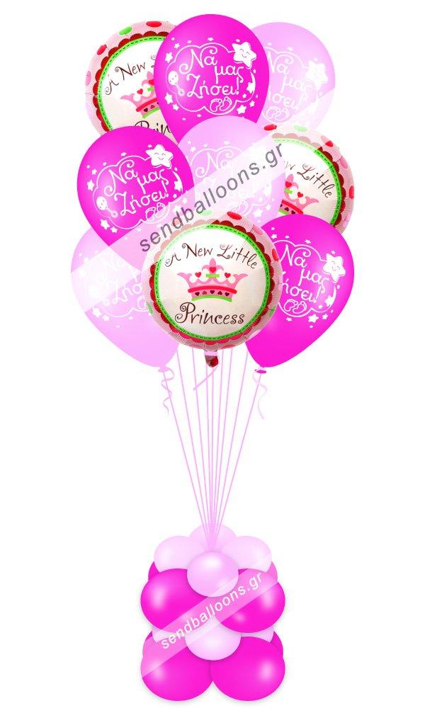 9 μπαλόνια γέννησης φούξια, ροζ, 3 foil