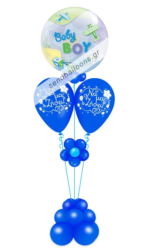 Μπαλόνι γέννησης bubble baby boy