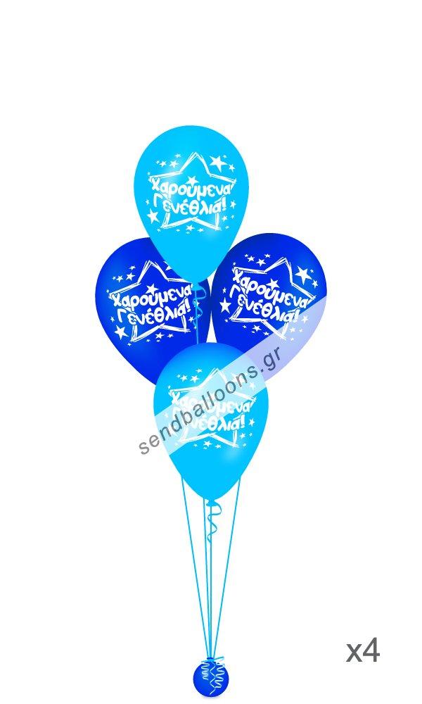 4 μπουκέτα για γενέθλια σιέλ - μπλε