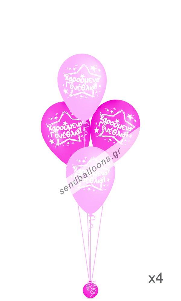 4 μπουκέτα από μπαλόνια για γενέθλια ροζ - φούξια