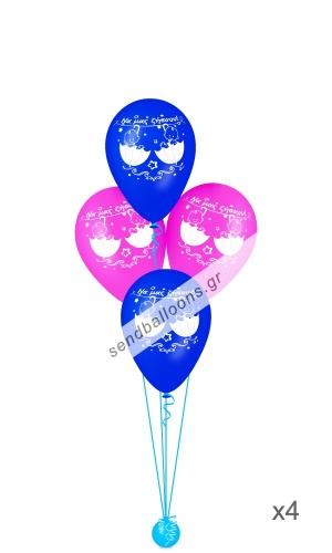 4 μπουκέτα από μπαλόνια για δίδυμα μπλε, φούξια