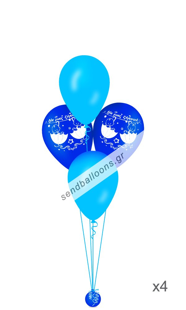4 μπουκέτα από μπαλόνια για δίδυμα σιέλ, μπλε