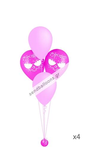 4 μπουκέτα από μπαλόνια για δίδυμα ροζ, φούξια