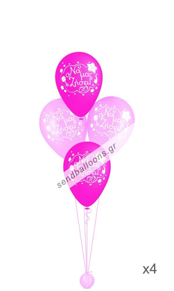 4 μπουκέτα με μπαλόνια γέννησης φούξια, ροζ
