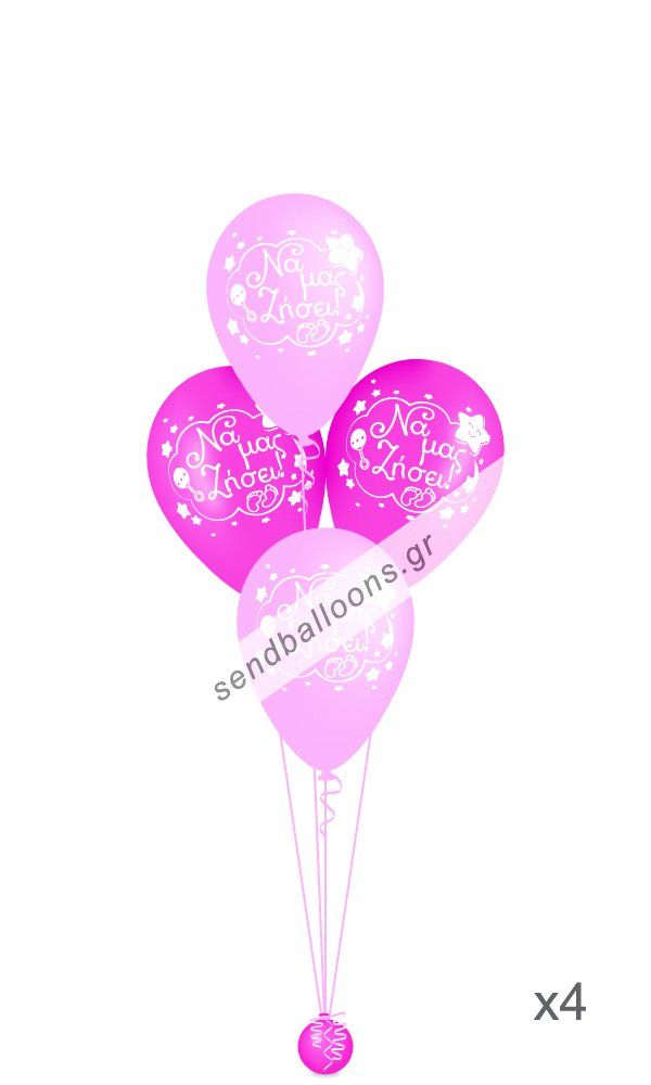 4 μπουκέτα με μπαλόνια γέννησης ροζ, φούξια