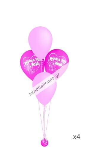 4 μπουκέτα για τη γιορτή της μαμάς φούξια, ροζ