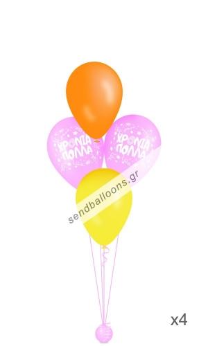 4 μπουκέτα γιορτής ροζ, πορτοκαλί, κίτρινο