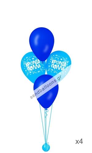 4 μπουκέτα από μπαλόνια γιορτής σιέλ, μπλε