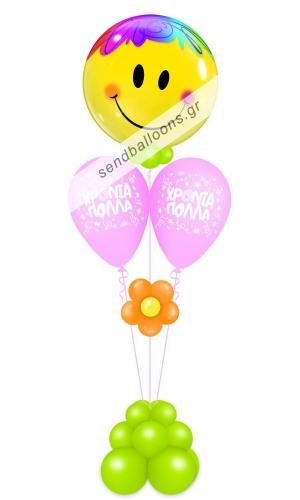 Μπαλόνια γιορτής ροζ, bubble smile κίτρινο