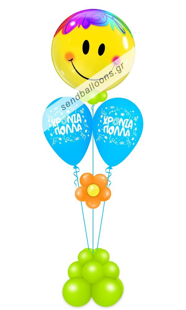 Μπαλόνια γιορτής σιέλ, bubble smile κίτρινο