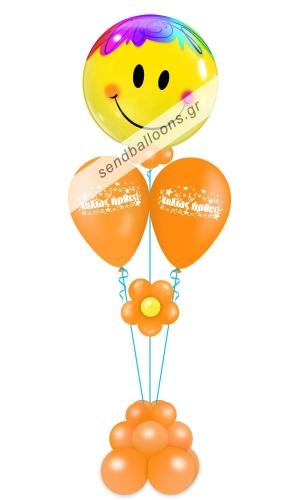 Μπαλόνι bubble smile – καλώς ήρθες
