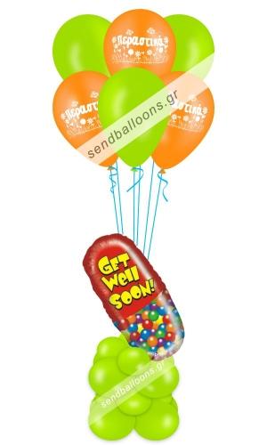 Μπαλόνι κάψουλα get well soon - περαστικά