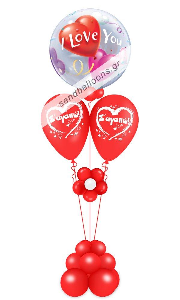 Μπαλόνι bubble love