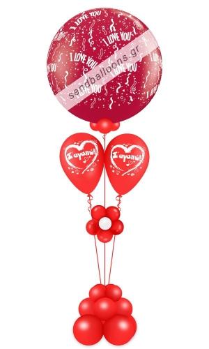 Μεγάλο μπαλόνι αγάπης love 80cm