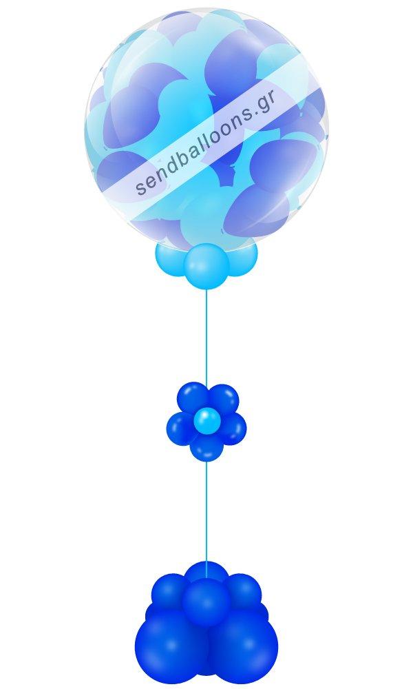 Μεγάλο μπαλόνι διάφανο γεμισμένο με σιέλ – μπλε μπαλονάκια