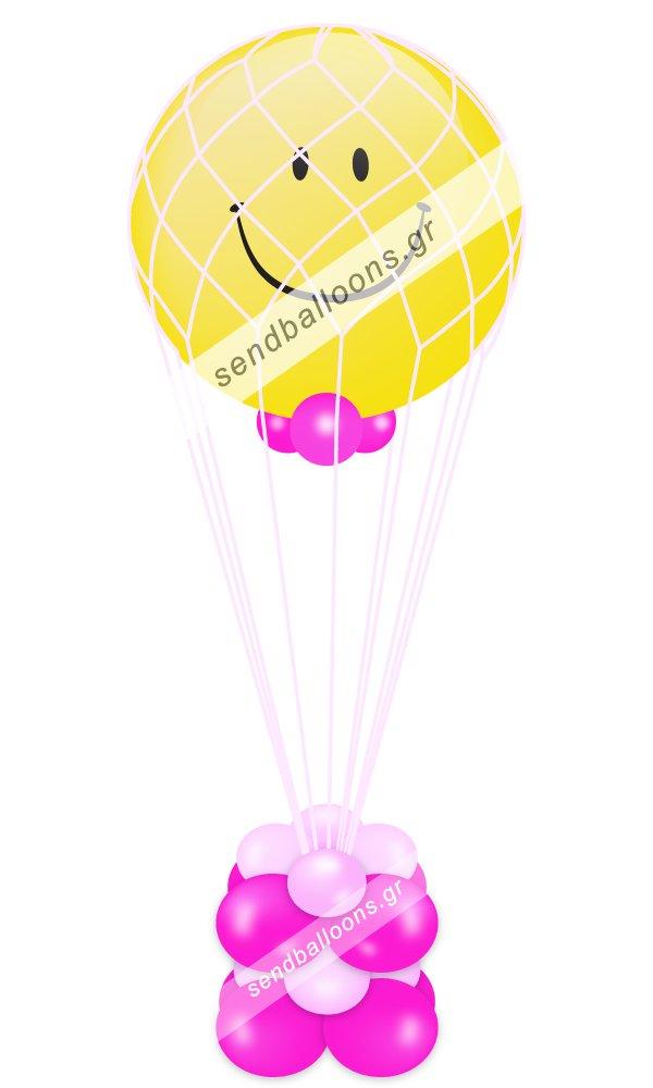 Αερόστατο smile για γενέθλια κοριτσι