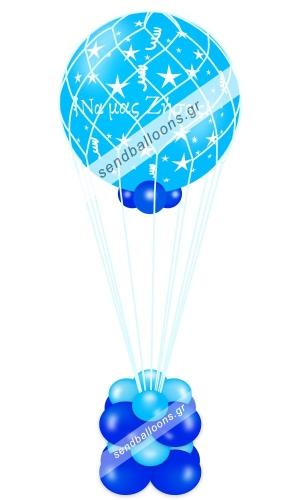 Μπαλόνι αερόστατο γέννησης σιέλ