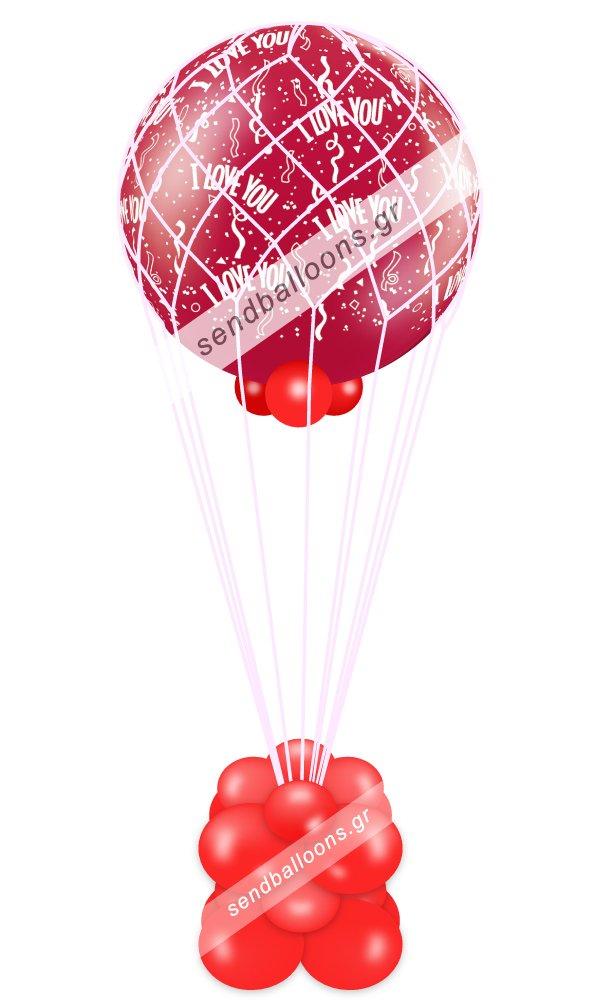 Μπαλόνι αερόστατο love