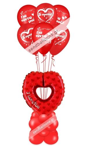 Μπαλόνι καρδιά περίγραμμα love