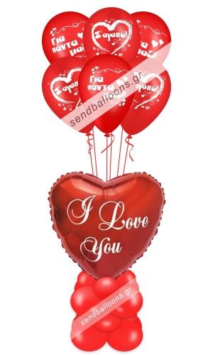 Σύνθεση καρδιά κόκκινη love