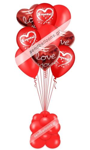 Μπουκέτο μπαλόνια με ήλιον love