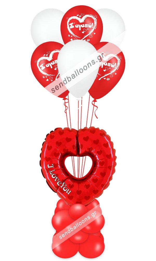 Μπαλόνι περίγραμμα καρδιά love