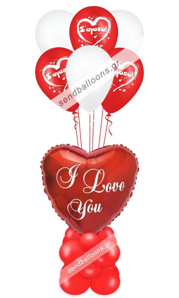 Δώρα για ερωτευμένους μπαλόνι καρδιά love