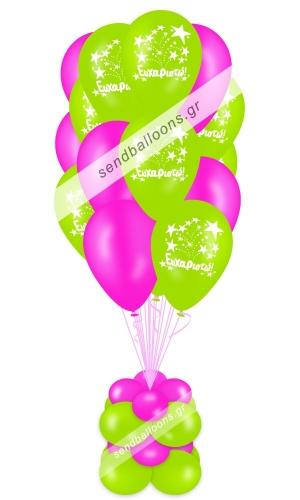 15 μπαλόνια ευχαριστώ λαχανί - φούξια