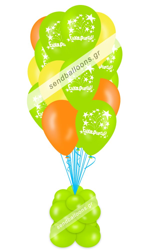 15 μπαλόνια ευχαριστώ 3 χρώματα