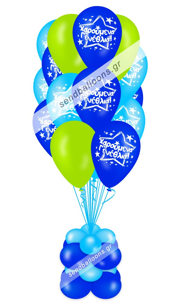 15 μπαλόνια γενεθλίων μπλε - σιέλ - λαχανί