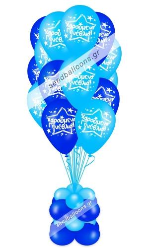 15 μπαλόνια χαρούμενα γενέθλια σιέλ - μπλε
