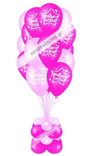 15 μπαλόνια χαρούμενα γενέθλια φούξια - ροζ