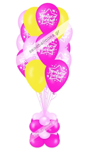 15 μπαλόνια χαρούμενα γενέθλια φούξια - ροζ - κίτρινο