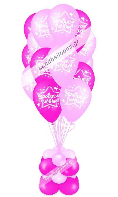 15 μπαλόνια χαρούμενα γενέθλια ροζ - φούξια