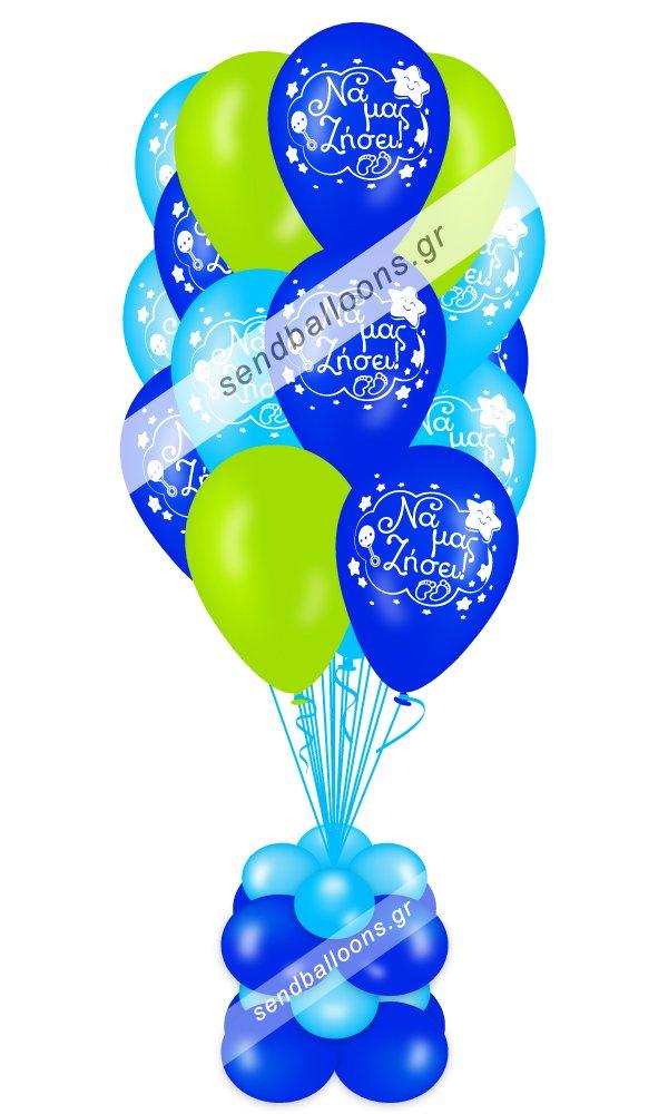 15 μπαλόνια για γέννηση μπλε, σιέλ, λαχανί